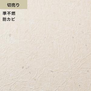 シンプルパック切売り (生のり付きスリット壁紙のみ) シンコール SLP-689(旧SLP-901)