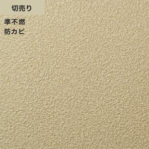 シンプルパック切売り (生のり付きスリット壁紙のみ) シンコール SLP-693(旧SLP-906)