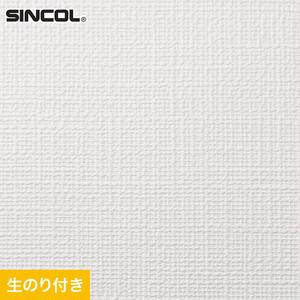 のり付き壁紙 スリット壁紙(ミミなし) 耐クラック&軽量 シンコール SLP-601