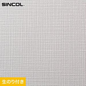 のり付き壁紙 スリット壁紙(ミミなし) シンコール SLP-609(旧SLP-840)