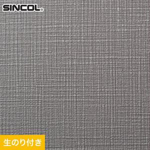 のり付き壁紙 スリット壁紙(ミミなし) シンコール SLP-610(旧SLP-841)
