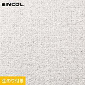のり付き壁紙 スリット壁紙(ミミなし)シンコール SLP-622(旧SLP-857)