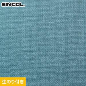 のり付き壁紙 スリット壁紙(ミミなし) シンコール SLP-627
