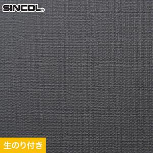 のり付き壁紙 スリット壁紙(ミミなし) シンコール SLP-628
