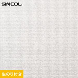 のり付き壁紙 スリット壁紙(ミミなし) 耐クラック&軽量 シンコール SLP-629