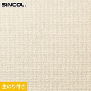 のり付き壁紙 スリット壁紙(ミミなし) 耐クラック&軽量 シンコール SLP-630