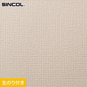 のり付き壁紙 スリット壁紙(ミミなし) 耐クラック&軽量 シンコール SLP-632