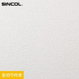 のり付き壁紙 スリット壁紙(ミミなし) 耐クラック&軽量 シンコール SLP-633