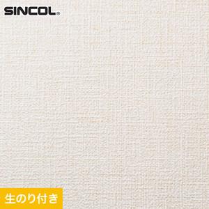 のり付き壁紙 スリット壁紙(ミミなし) シンコール SLP-634(旧SLP-830)
