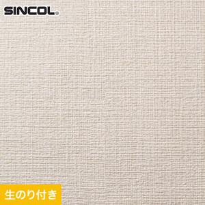 のり付き壁紙 スリット壁紙(ミミなし) シンコール SLP-636(旧SLP-837)