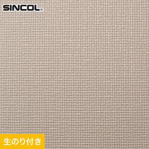 のり付き壁紙 スリット壁紙(ミミなし) 耐クラック&軽量 シンコール SLP-639