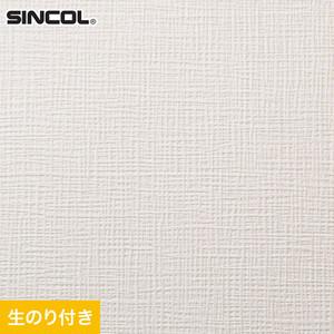 のり付き壁紙 スリット壁紙(ミミなし) シンコール SLP-640(旧SLP-902)