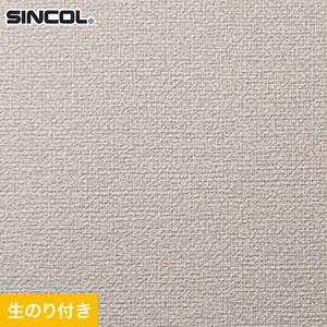のり付き壁紙 スリット壁紙(ミミなし) シンコール SLP-641(旧SLP-903)