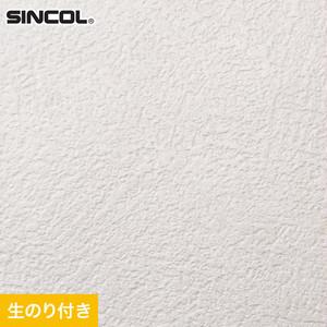 のり付き壁紙 スリット壁紙(ミミなし) 耐クラック&軽量 シンコール SLP-645(旧SLP-819)