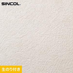 のり付き壁紙 スリット壁紙(ミミなし) 耐クラック&軽量 シンコール SLP-646(旧SLP-820)