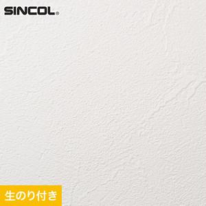 のり付き壁紙 (ミミ付き) 耐クラック&軽量 シンコール SLP-649(旧SLP-812)