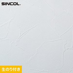 のり付き壁紙 (ミミ付き) シンコール SLP-654