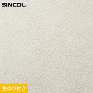 のり付き壁紙 スリット壁紙(ミミなし) シンコール SLP-656(旧SLP-869)