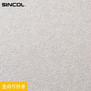 のり付き壁紙 スリット壁紙(ミミなし) 耐クラック&軽量 シンコール SLP-657