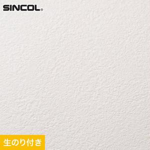 のり付き壁紙 スリット壁紙(ミミなし) 耐クラック&軽量 シンコール SLP-659(旧SLP-815)