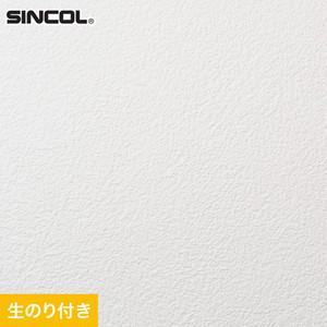 のり付き壁紙 スリット壁紙(ミミなし) 耐クラック&軽量 シンコール SLP-664