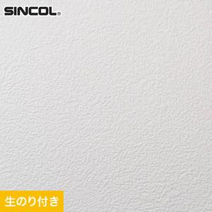 のり付き壁紙 スリット壁紙(ミミなし) 耐クラック&軽量 シンコール SLP-665