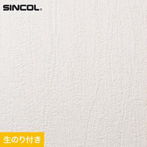 のり付き壁紙 スリット壁紙(ミミなし) 耐クラック&軽量 シンコール SLP-667(旧SLP-821)