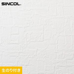 のり付き壁紙 スリット壁紙(ミミなし) 耐クラック&軽量 シンコール SLP-672(旧SLP-822)