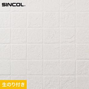 のり付き壁紙 (ミミ付き) シンコール SLP-676