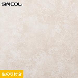 のり付き壁紙 スリット壁紙(ミミなし) シンコール SLP-681(旧SLP-894)