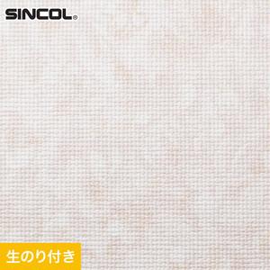 のり付き壁紙 (ミミ付き) 耐クラック&軽量 シンコール SLP-684