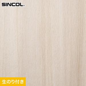のり付き壁紙 (ミミ付き) シンコール SLP-685(旧SLP-897)