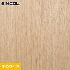 のり付き壁紙 (ミミ付き) シンコール SLP-686(旧SLP-898)