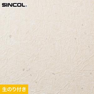 のり付き壁紙 スリット壁紙(ミミなし) シンコール SLP-689(旧SLP-901)
