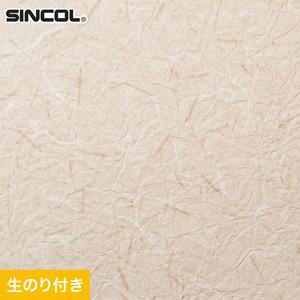 のり付き壁紙 (ミミ付き) シンコール SLP-690(旧SLP-900)