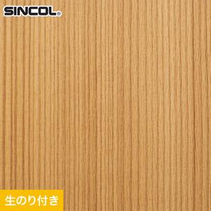 のり付き壁紙 (ミミ付き) シンコール SLP-694(旧SLP-907)
