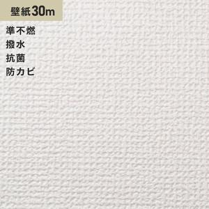 シンプルパック30m (生のり付きスリット壁紙のみ) サンゲツ SP2817