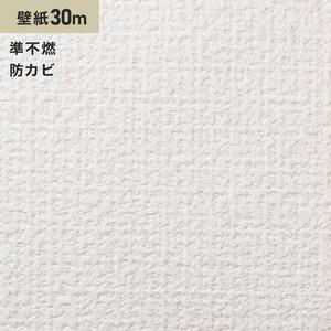シンプルパック30m (生のり付きスリット壁紙のみ) サンゲツ SP2820 (旧SP9517)