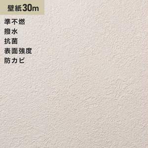 シンプルパック30m (生のり付きスリット壁紙のみ) サンゲツ SP2835