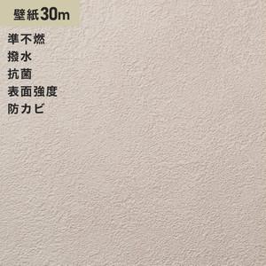シンプルパック30m (生のり付きスリット壁紙のみ) サンゲツ SP2836 (旧SP9561)