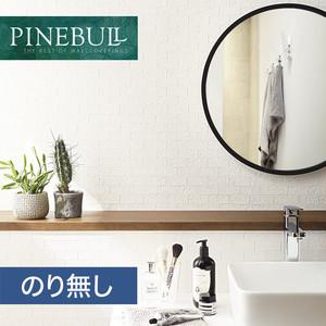 【のり無し壁紙】トキワ パインブル [ファブリーズ]TWP1006 (巾92.8cm)