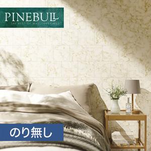 【のり無し壁紙】トキワ パインブル [ファブリーズ]TWP1007 (巾92.4cm)