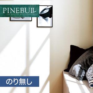 【のり無し壁紙】トキワ パインブル [ファブリーズ]TWP1008 (巾92.8cm)