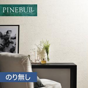 【のり無し壁紙】トキワ パインブル [ファブリーズ]TWP1009 (巾92.7cm)