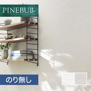 【のり無し壁紙】トキワ パインブル [ファブリーズ]TWP1011・TWP1012 (巾92.6cm)