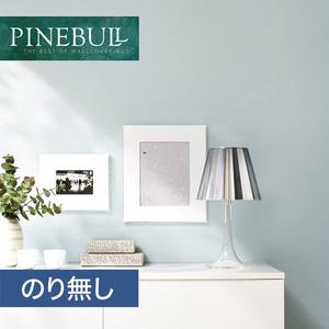 【のり無し壁紙】トキワ パインブル [ファブリーズ]TWP1013 (巾92.8cm)