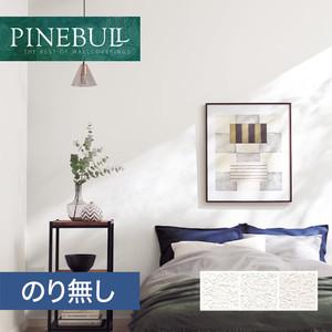 【のり無し壁紙】トキワ パインブル [ファブリーズ]TWP1014~TWP1016 (巾92cm)