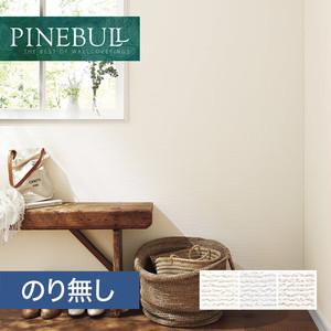 【のり無し壁紙】トキワ パインブル [ファブリーズ]TWP1024~TWP1026 (巾92cm)