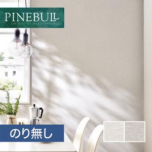 【のり無し壁紙】トキワ パインブル [ファブリーズ]TWP1029・TWP1030 (巾92.4cm)