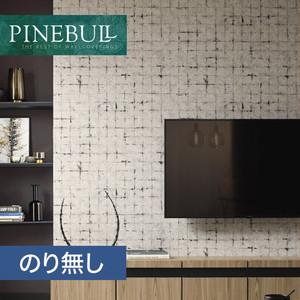 【のり無し壁紙】トキワ パインブル [モダン]TWP1065 (巾92.9cm)
